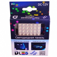 LED панель 24 Led Super-Flux