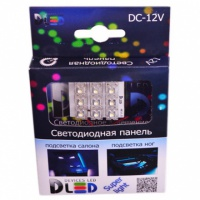 LED панель 9 Led Super-Flux